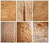 ID 3890346 | 고대 이집트의 이미지와 비문 세트 | 높은 해상도 사진 | CLIPARTO