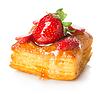 酥皮蛋糕 | 免版税照片