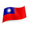 Staatsflagge von Taiwan, Republic of China