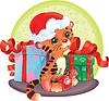 adorable Tigerchen mit Weihnachtsgeschenke