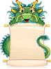 Drache mit Scroll - Symbol der chinesischen Horoskop