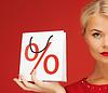 ID 3928360 | Kobieta z torby na zakupy | Foto stockowe wysokiej rozdzielczości | KLIPARTO