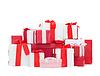 Weihnachtsgeschenke | Stock Foto