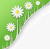 추상 크리 에이 티브 봄 또는 여름 배경 | Stock Vector Graphics