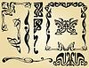 Vintage-Rahmen und kalligraphische Elemente | Stock Vektrografik