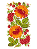 floralen dekorative Ornament