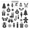 Christmas set | Stock Vector Graphics