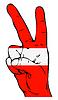 ID 3738749 | Friedenszeichen der lettischen Flagge | Stock Vektorgrafik | CLIPARTO