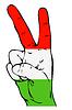 Znak Pokoju z flagą Węgier | Stock Vector Graphics