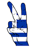 Peace Zeichen der Flagge der Griechenland