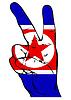 Znak Pokoju z flagą Korei Północnej | Stock Vector Graphics