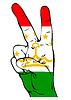 Znak Pokoju z flagą Tadżykistan `s | Stock Vector Graphics