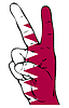 Friedenszeichen der katarischen Flagge