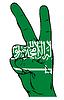 Znak Pokoju z flagą Arabii Saudyjskiej | Stock Vector Graphics