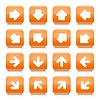 Orange glossy Web-Schaltflächen mit weißem Pfeil Zeichen