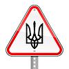 weißen und roten Schild mit ukrainischen Dreizack-Emblem