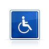 Symbol von Access