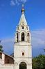 Glockenturm der Kasan Kirche in Kolomenskoje | Stock Foto