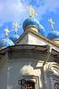 Kasan Kirche in Kolomenskoje | Stock Foto