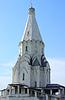Christi-Himmelfahrts-Kirche in Kolomenskoye | Stock Foto