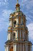 Barocker Glockenturm des Novospassky Klosters | Stock Foto