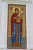 ID 3786145 | Prawosławna ikona mozaiki Panny Marii | Foto stockowe wysokiej rozdzielczości | KLIPARTO