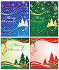 Christmas banners | Stock Vector Graphics