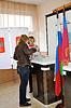 ID 3812109 | Umfragen bei den Wahlen in die Staatsduma der Russischen | Foto mit hoher Auflösung | CLIPARTO