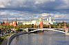 Moskauer Kreml, Herbstlandschaft | Stock Foto