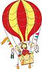 ID 3838069 | Полет на воздушном шаре | Векторный клипарт | CLIPARTO