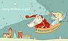 Weihnachtsmann und Christkind in Schlitten. New