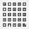 Moderne quadratischen Web-Ikonen-Sammlung