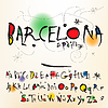Alphabet in der Art des spanischen Künstlers Joan Miro