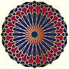 Arabisch kreisförmigen Muster