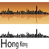 Skyline Hongkongu | Stock Vector Graphics