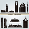 Riyadh landmarks and monuments | Stock Vector Graphics