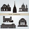 Turin Sehenswürdigkeiten und Denkmäler | Stock Vektrografik