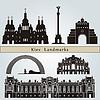 Kiev Sehenswürdigkeiten und Denkmäler | Stock Vektrografik