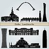 Doha Sehenswürdigkeiten und Denkmäler | Stock Vektrografik