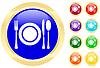 Icon von Besteck auf Schaltflächen | Stock Vektrografik