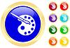 Icon von Farben und Pinsel | Stock Vektrografik