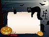 Halloween Hintergrund mit Kopie Raum | Stock Vektrografik