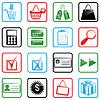 Zakupy zestaw ikon | Stock Vector Graphics