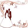 ID 3871748 | Ślub zaproszenie z parą | Klipart wektorowy | KLIPARTO