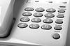 Biuro biały telefon | Stock Foto