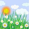 ID 3905594 | Słoneczny dzień | Klipart wektorowy | KLIPARTO