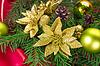 장신구와 크리스마스 트리 | Stock Foto