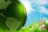 Green Earth. Abstrakt ökologischen Hintergründe | Stock Foto