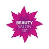 Abstract logo für die Schönheit in Form von roten Stern | Stock Vektrografik