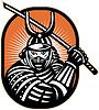 Japanese Samurai Warrior Schwert Retro